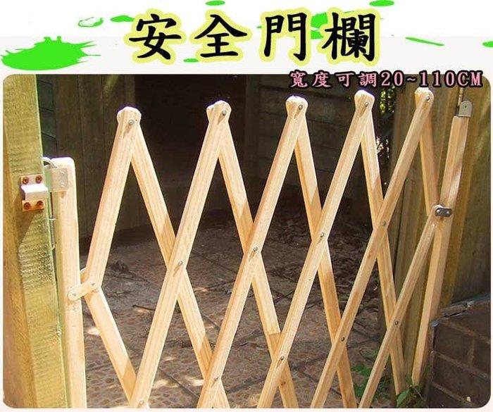 伸縮可調式實木安全門欄 嬰兒圍欄 寶寶柵欄 樓梯防護欄 寵物圍欄 圍籬.造景 園藝 柵欄 樓梯防墜欄圍欄護欄兒童遊戲圍籬