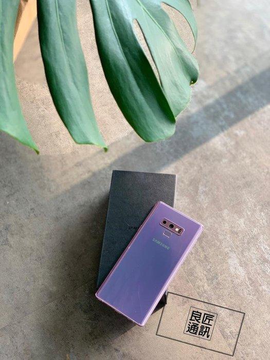 《良匠通訊》 Samsung Galaxy Note 9  6+128G 紫 (二手.機況不錯.文橫)