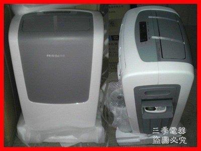 12000BTU單冷型110V移動冷氣機移動空調行動冷氣機/移動式冷氣/另有窗型冷氣TCQ49361