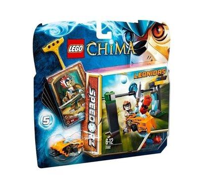 gaga玩具城 全新 LEGO Legends of Chima 70102 神獸傳奇系列  瀑布陣 樂高 積木
