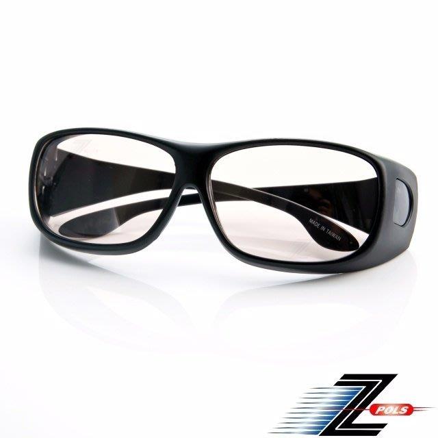 視鼎Z-POLS 包覆式加大抗藍光+抗UV(消光黑)
