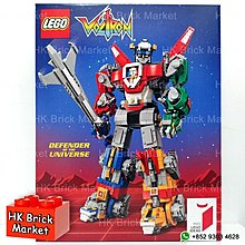 HK Brick Market LEGO 21311 Voltron Ideas (CUUSOO)