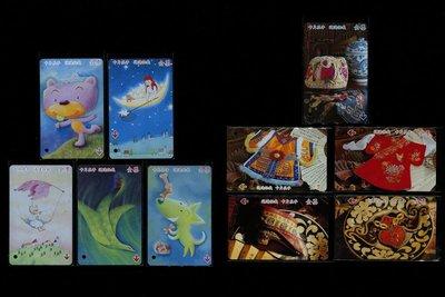 台北市公車票卡 編號A0136~A0140 彩繪插畫及A0108~A0112刺繡下半套 二套共10張一起標【C1108】