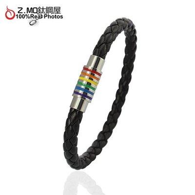 316L抗過敏不生鏽 西德白鋼 同性皮手環 情侶手環 彩虹和平 多元成家 單條價【CGLS004】Z.MO鈦鋼屋