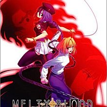 PS2 月姬格鬥 戰鬥的裝飾樂曲 Melty Blood ACT Cadenza 純日版 二手品