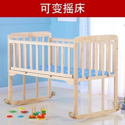 ☜男神閣☞童健嬰兒床實木無漆環保寶寶床童床搖床可拼接大床新生兒搖籃床