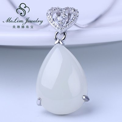 玉石 翡翠 快速出貨 古董美琳娜珠寶 925銀鑲和田玉白玉玉墜銀鑲心形扣水滴吊墜玉石項鏈女