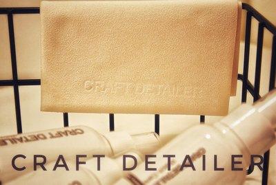 極細纖維布 Fine Cloth(鐘錶清潔/手錶清潔/腕錶清潔/鐘錶清潔劑/手錶清潔劑/腕錶清潔劑)