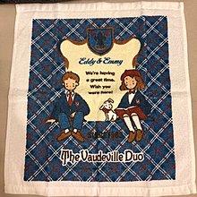 The Vaudeville Duo 毛巾