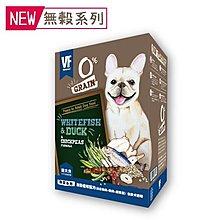 *Crazy Zoo*無穀低敏配方(白身魚肉+鴨肉+鷹嘴豆) 全齡犬適用 1.5KG