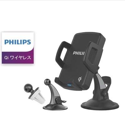 Philips DLP9365 wireless charger car mount 無線充電 汽車車架