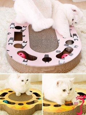 哆啦本鋪 派涂PETSTWO貓抓板磨爪器大號耐磨瓦楞紙轉盤球多功能逗貓棒玩具 D655