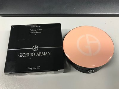 #2 新品 搶手 giorgio armani Neo Nude Fushion Powder compact 輕紗裸光蜜粉餅 whole set