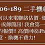 [蘋果先生] iPhone XS 64G 黑白金三色 蘋果原廠台灣公司貨 新貨量少直接來電