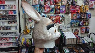 [808 MAGIC] 魔術道具 兔子 野兔 茱蒂 頭套 動物方程式