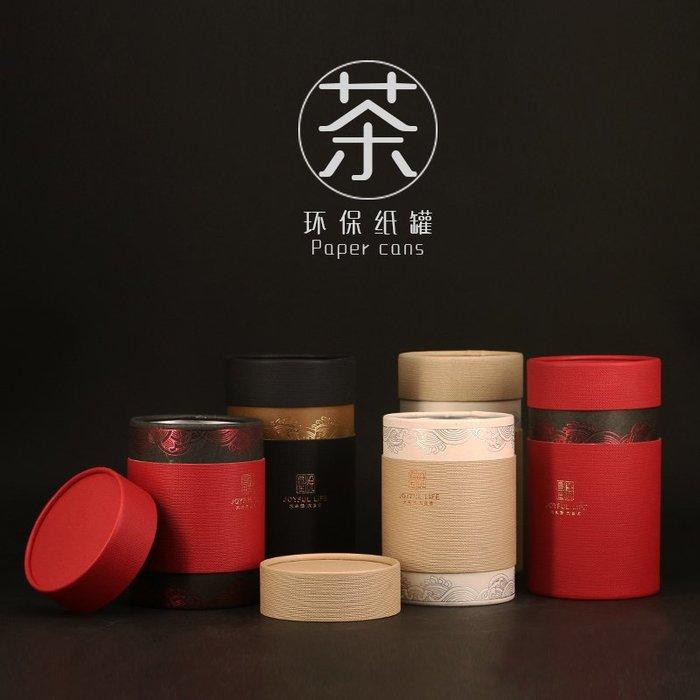SX千貨鋪-半斤裝高檔紙罐小青柑龍珠小沱茶空罐通用散裝茶葉罐茶葉圓罐子#與茶相遇 #一縷茶香 #一份靜好