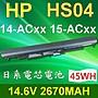 HP HS04 4芯 日系電芯 電池 14g- ad002TX 14...