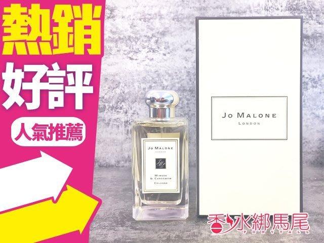 ◐香水綁馬尾◐Jo Malone Mimosa&Cardamom 含羞草 與小荳蔻 5ML香水分享瓶