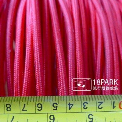 【18Park 】可愛繽紛   Rainbow [ DIY--彩色編織電線-紅色 ]