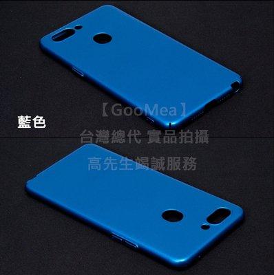 【GooMea】4免運 OPPO R15 6.28吋 版 四邊包覆 彈性硬殼 保護殼 手機套 保護套 藍玫