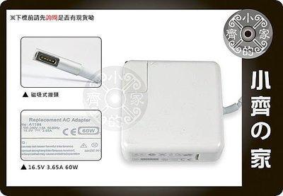 高品質Apple蘋果 MACBOOK PRO A1184 A1330磁吸式16.5V 3.65A 60W充電器 小齊的家