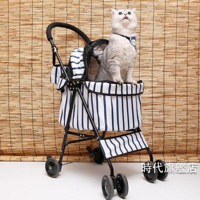 哆啦本鋪 寵物推車狗推車輕便遛狗遛貓手推車避震換向貓貓車折疊收納外出 D655
