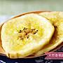 ??《無糖》台灣香蕉脆片?正港台灣出口日本級香蕉最棒