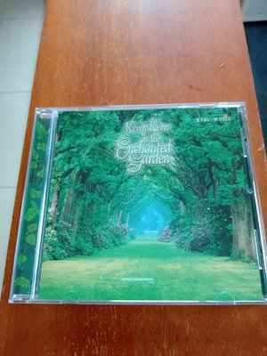 Kevin Kern 凱文柯恩 -IN THE ENCHANTED GARDEN  綠鋼琴CD  99.9新