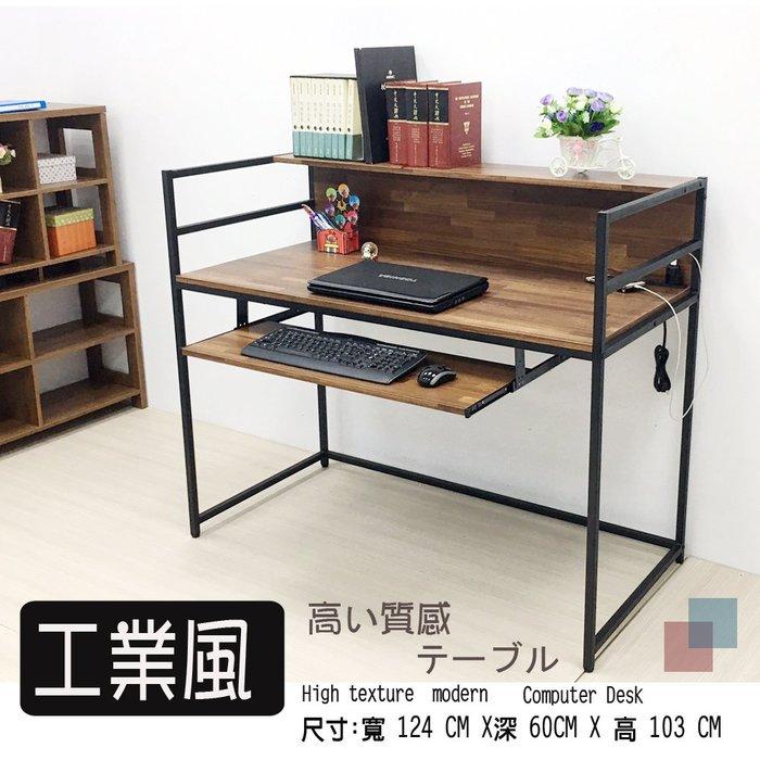 【椅統天下】工業風木質雙層書桌  附插頭 鍵盤架 鐵腳書桌 學生書桌  電腦桌