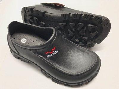 【便宜GO鞋城】MIT牛頭牌廚師鞋/防水防滑工作鞋/大齒狀鞋底《912218》
