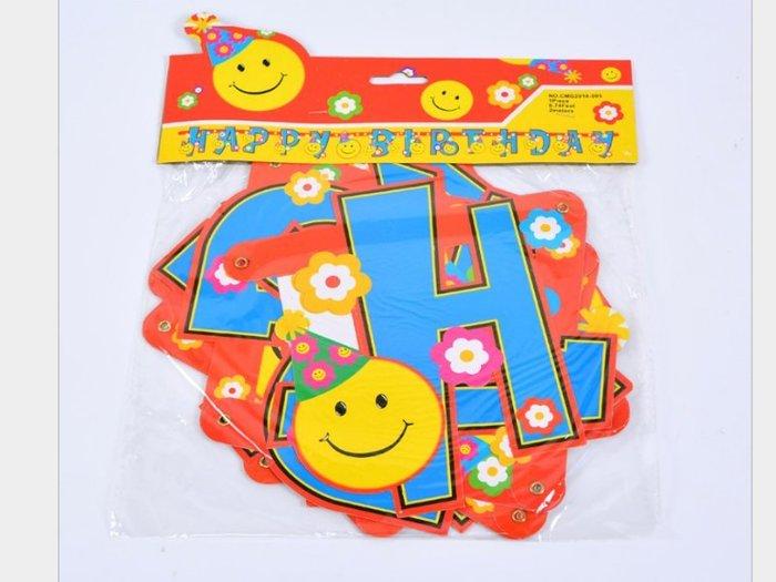 ♥氣球窩♥笑臉款生日HAPPY BIRTHDAY字串/生日快樂Banner