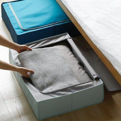 家居收納 收納整理 優思居 布藝床底收納箱 大號床下衣服被子整理箱扁平衣物儲物箱