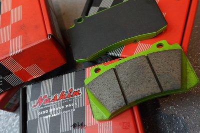 經銷專賣 世盟 Nashin N1/N3/N5/G3/G5 專用多活塞卡鉗 綠版 道路版來令片組 歡迎詢問 / 制動改