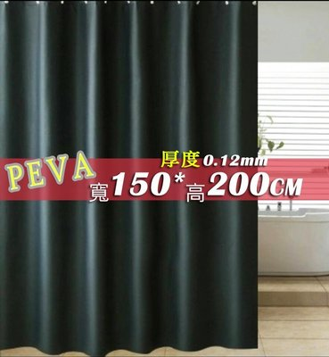 ☆喨晶晶雜貨舖☆ PEVA 黑色 15...