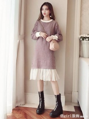 長袖洋裝 秋冬裝胖mm減齡顯瘦毛呢連身裙大碼女裝中長款氣質網紗拼接打底衫