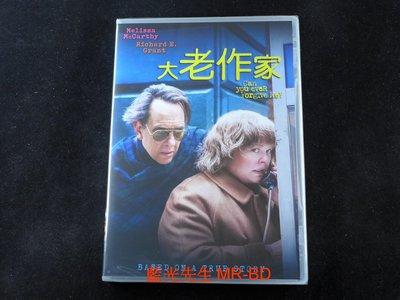 [DVD] - 你能原諒我嗎 ( 大老作家 ) Can You Ever Forgive Me