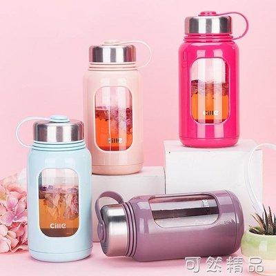 希樂玻璃杯雙層大容量水杯便攜帶蓋茶水杯女學生清新水壺隨手杯子 【科技旗艦店】