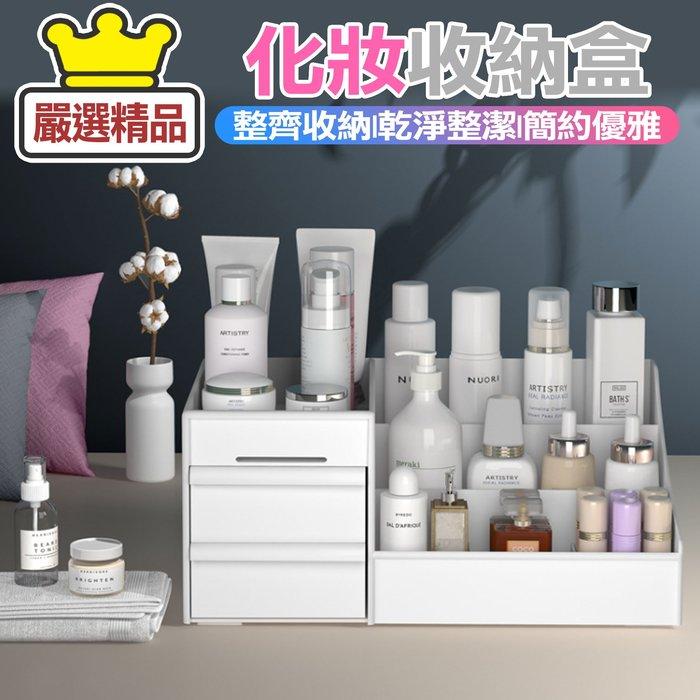 URS 簡約桌上型收納盒(中) 台灣公司附發票 桌上型 化妝 辦公文具 整潔 清理 收納盒【PU014】