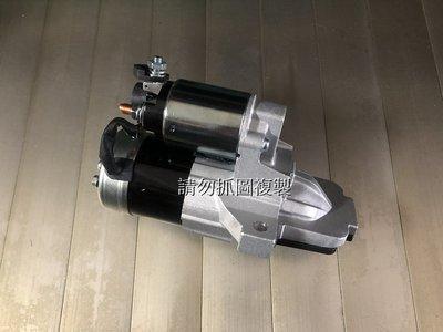 福特 ESCAPE TRIBUTE 2.3 全新 日本件 啟動馬達 另有發電機 鼓風機 引擎腳 煞車總幫 汽油幫浦 軸承