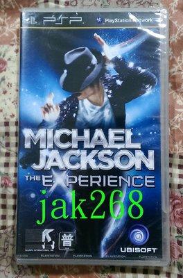PSP Michael Jackson The Experience 麥克傑克森 夢幻體驗