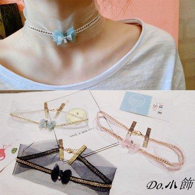 Do.小飾可愛甜美蝴蝶結鎖骨鏈粉色紗網短款項鏈脖鏈頸鏈choker小清新飾品