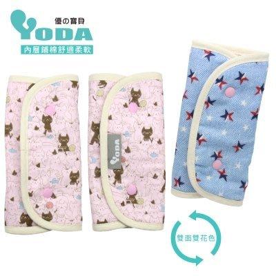 YoDa 和風輕柔四層紗,口水巾,圍兜,三角巾,紗布巾-14款-牛仔躲貓貓