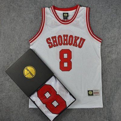 SD球服訓練服灌籃高手隊服湘北8號潮崎哲士籃球服籃球衣背心白色