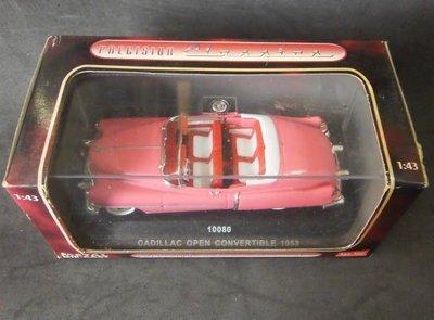 SUN STAR 1/43 合金車 10080 cadillac open convertible 1953