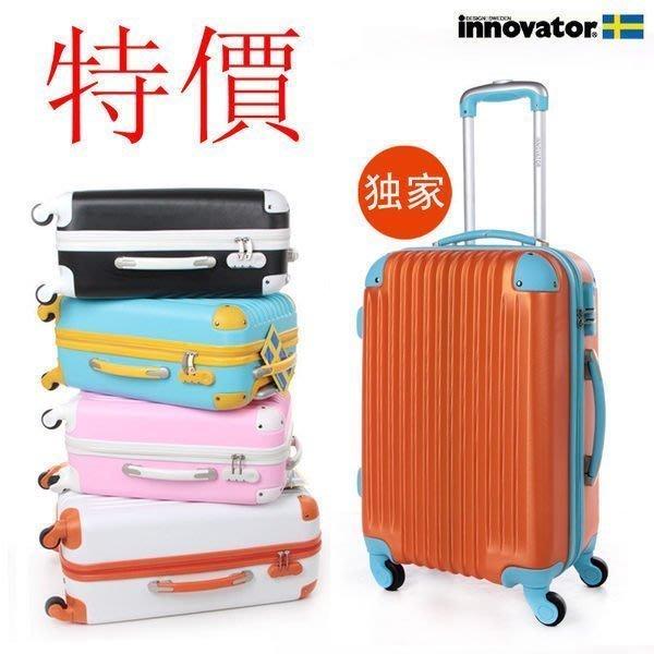 【優上精品】拉桿箱 可愛登機箱 萬向輪旅行箱行李箱 20 24吋男女箱包 箱(Z-P3224)