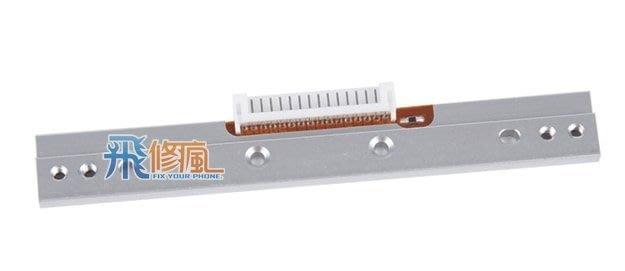 【飛兒】原裝 原廠 TSC 244 pro 打印頭 印字頭 代工維修 台南 全新 零件 條碼機 更換