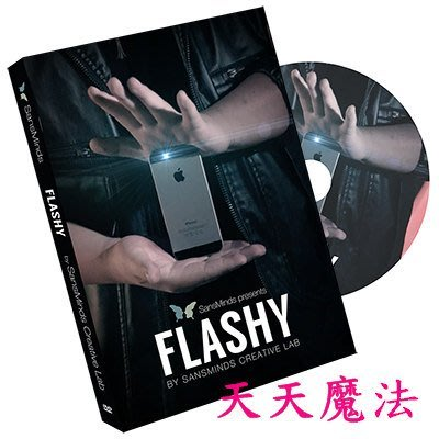 【天天魔法】【S595】正宗原廠~瞬消手機~Flashy by SansMinds Creative Lab