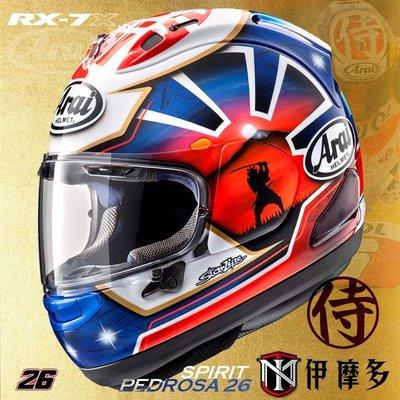 伊摩多※日本Arai RX-7X  PEDROSA 侍 SPIRIT 藍 小丹尼 頂款全罩安全帽