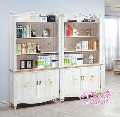【阿玉的家 】小公主歐式3.4尺書櫃(...
