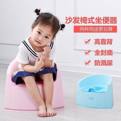 加大號兒童坐便器男女寶寶馬桶嬰幼兒小孩馬桶座便1-3-6歲便尿盆WY